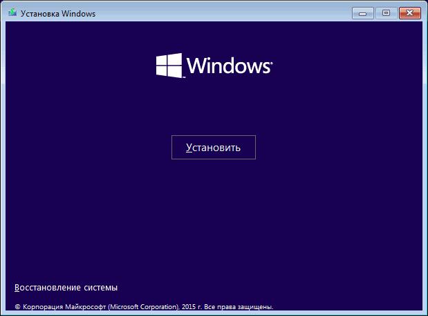 Как восстановить локальную учетную запись в Windows