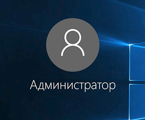 Как восстановить локальную учетную запись в Windows